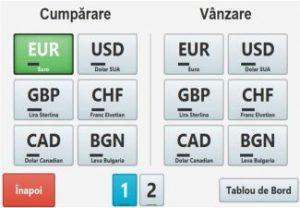 Ecran Alegere Operatiune Schimb Valutar_1